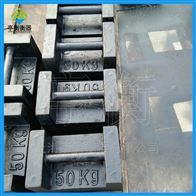 生铁铸造标准砝码,50千克配重砝码
