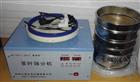 嘉定CF-1 茶叶筛分机分器茶叶分仪筛