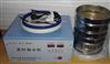 嘉定CF-1 茶葉篩分機分器茶葉分儀篩