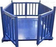 DCS2吨带围栏称重畜牧电子秤