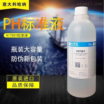 哈納HI7001LpH校準緩衝液