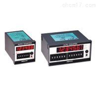 日本北阳电子计数器DC-M