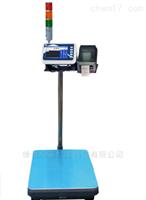 ZF-T7济南智能电子储存秤