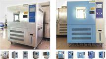 ORF-HWS150PS恒温恒湿手机检测试验设备