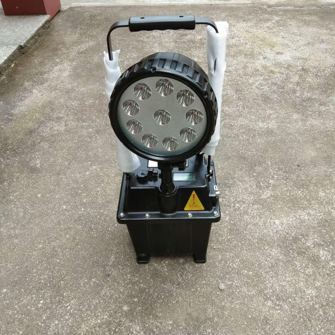 BAM860铅酸电池防爆移动升降泛光灯EX