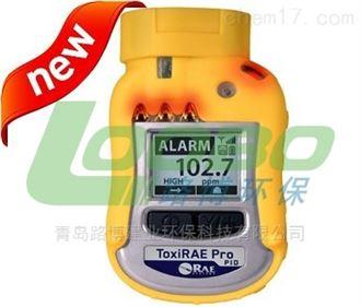 美国华瑞PGM-1800ToxiRAE Pro PID 个人有机气体检测仪