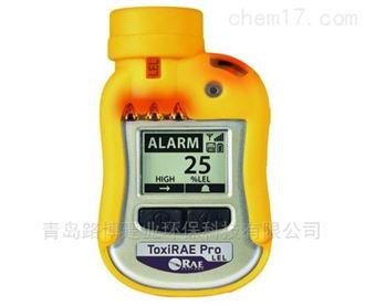 PGM-1820ToxiRAE Pro LEL 个人用可燃气体检测仪总代