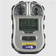 ToxiRAE 3 便攜式毒氣檢測儀PGM-1700