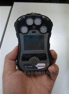美国华瑞PGM-2680MicroRAE 无线四气体检测仪PGM-2680