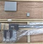 0-1500mm三丰1.5米碳纤维数显卡尺552-305-10