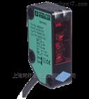 德国P+F光电开关RLK31-6/25/31/115反射板型