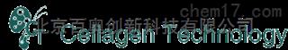 Cellagen授权代理
