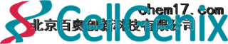 CellGenix授权代理