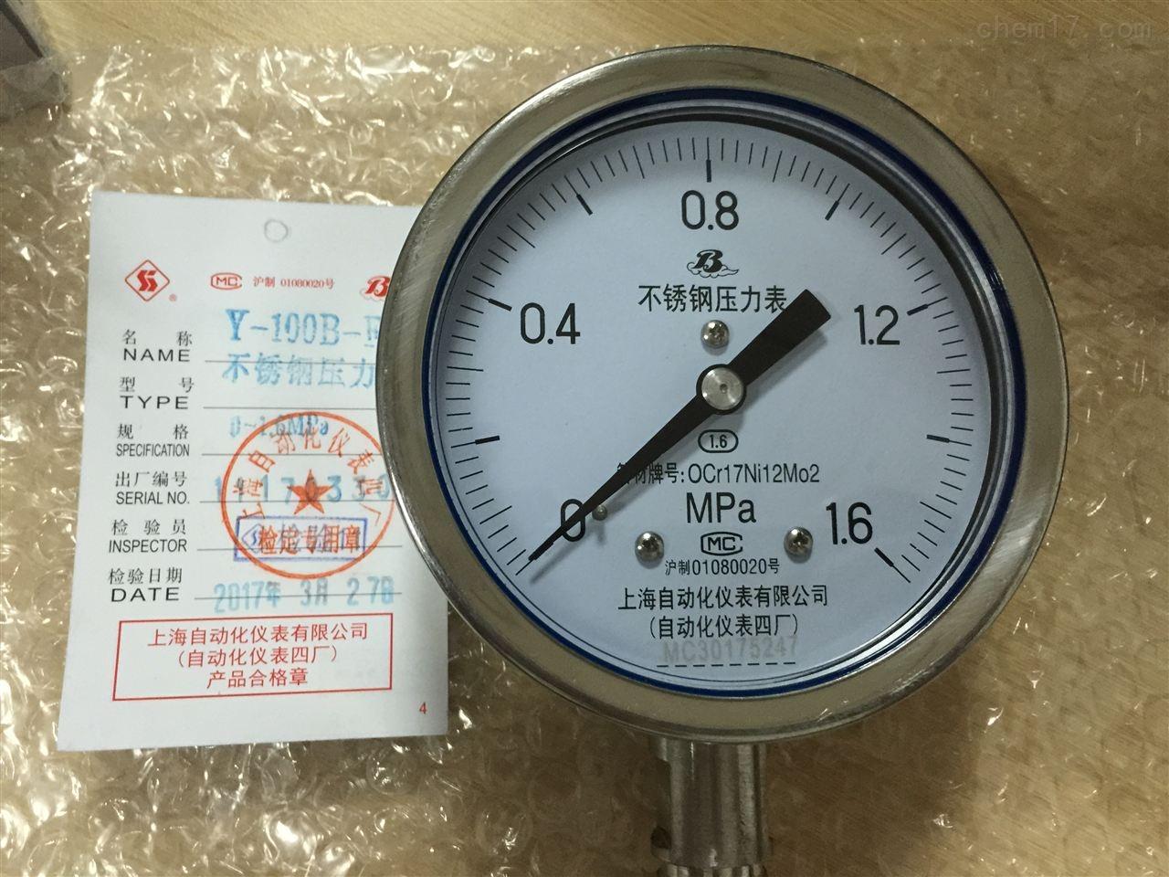 Y-103BFZ不锈钢耐震压力表