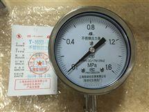 YXC-103BF轴向电接点压力表