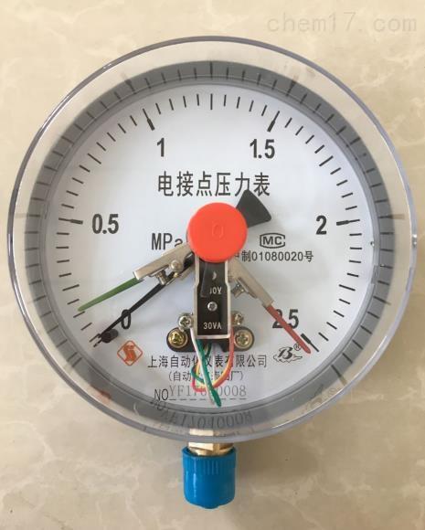 Y-103BF电接点压力表价格