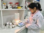 石膏粉水分测定仪工作原理、价格