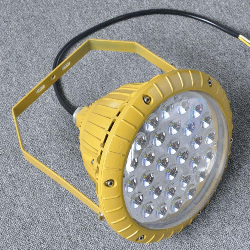 GB8051烁油厂隔爆型IIC级吊杆式防爆泛光灯