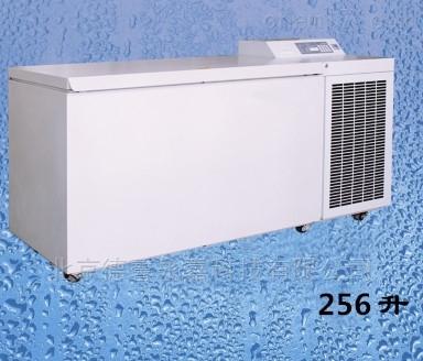 零下150度深低温保存箱256升低温冷冻箱