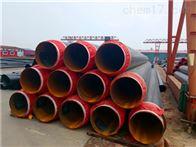 DN450聚氨酯直埋保温管生产价钱