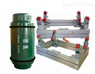 4-20mA电流输出电子气瓶秤