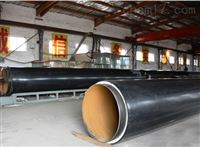 DN400聚氨酯保温管供热管网性能稳定