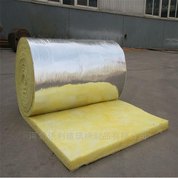 带铝箔玻璃棉卷毡哪个供应商价格便宜质量好