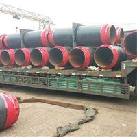 DN400直埋式聚乙烯保溫管