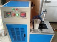 國標塑料沖擊脆化溫度測定儀