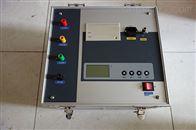 GY70025A大型地网接地阻抗测试仪装置