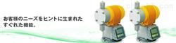 得加利tacmina泵 电磁阀驱动计量泵 PZD