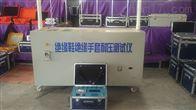 GY1105上海智能型绝缘靴耐压测试仪