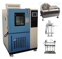 K-WG-LJ厂家直供低温拉伸卷绕自动试验箱