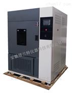 SN-500风冷氙灯老化试验箱系列