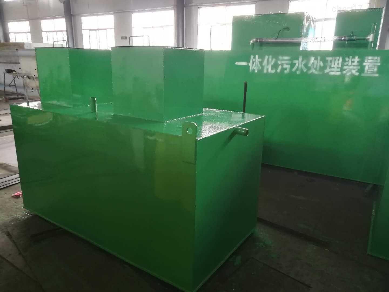 福建省养猪污水处理优质生产厂家