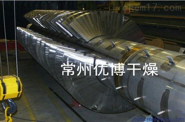 污水厂污泥空心浆叶干燥机