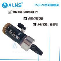 TS5622进口点胶阀美国泰康Techcon隔膜阀