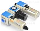 GC系列台湾亚德客AIRTAC原装气源处理元件GC系列