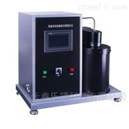 炭塊熱膨脹率測定儀