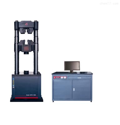 MT81-1060伺服万能试验机MT81-1060型微机控制电液伺服试验机