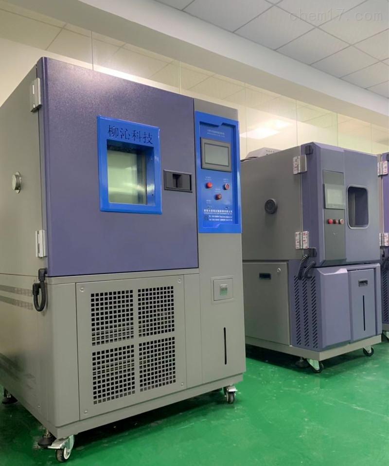 电路板高低温试验箱