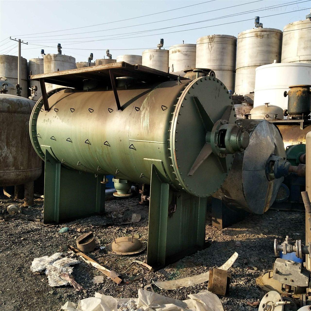 公司资金周转便宜出售二手真空耙式干燥机