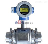EB-LDE系列粮浆电磁流量计