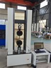 橡胶空调管拉力机