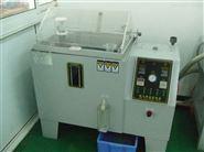 鹽霧噴水試驗機專業維修