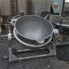 100-800升可傾斜二手夾層鍋