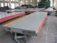 SCS120吨可拼接出口式汽车磅秤