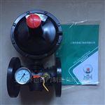 RTZ-F燃氣調壓閥