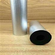 粘貼鋁箔橡塑保溫管廠家實時報價
