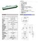 供应TK-E-1-F-M02D-M-V压力传感器